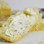 Parmesan Chive Quick Bread